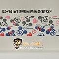 現貨已售完~DELFINO和紙膠帶 DZ-74167塗鴨米奇米妮藍&粉