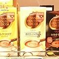 VAN HOUTEN COCOA巧克力可可 5本入盒裝 四種口味