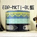 Mark's和紙膠帶 相片蕾絲Photot Deco3捲入系列 EDP-MKT1-BL藍