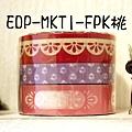 Mark's和紙膠帶 相片蕾絲Photot Deco3捲入系列 EDP-MKT1-FPK桃