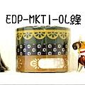 Mark's和紙膠帶 相片蕾絲Photot Deco3捲入系列 EDP-MKT1-OL綠