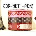 Mark's和紙膠帶 相片蕾絲Photot Deco3捲入系列 EDP-MKT1-PK粉
