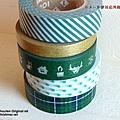 三宅商店KUMA和紙膠帶 特製聖誕款組合綠