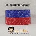 已絕版完售~DELFINO和紙膠帶 SA-32879kitty紅&藍