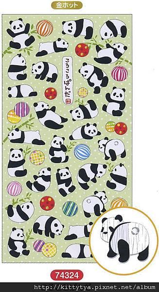MW貼紙 和紙系列 MW74324和紙懶熊貓 $100