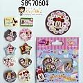 迪士尼甜點系列貼紙包 S8570604米妮 $80