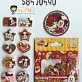迪士尼甜點系列貼紙包 S8570590米奇 $80
