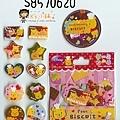 迪士尼甜點系列貼紙包 S8570620維尼 $80