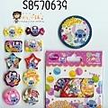 迪士尼甜點系列貼紙包 S8570639史迪奇 $80
