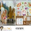 貼紙資料夾多合一組 KJ43835兔 $200