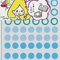 SS貼紙 重點手帳貼系列S8570485圓形 $90