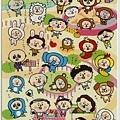 KJ貼紙 OYAJI系列 KJ43961OYAJI動物園 $75