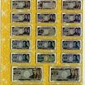 CRUX日本鈔票立體貼 $120