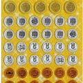 CRUX日本硬幣立體貼 $120