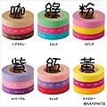 Mark's和紙膠帶 2011年行事曆Diary水玉假日DA-MKT4系列 共六色