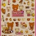懶熊巧克力&咖啡系列 水晶水鑽手帳貼SE08304粉框 代買價$135~
