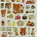 懶熊巧克力&咖啡系列 水晶水鑽手帳貼SE08301咖框 代買價$135~