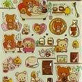 懶熊巧克力&咖啡系列 水晶水鑽手帳貼SE08303黃底 代買價$135~
