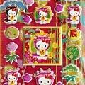 KT系列貼紙 kitty龍年超泡棉貼 $200