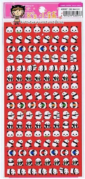 完售~KJ43597圓圓熊貓紅