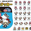 ensky卡漫貼紙包 喬巴xkitty 相簿價$125 合購價$115 可重覆黏貼