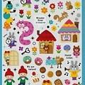 MW貼紙 童話故事系列 MW72202愛麗絲  $75