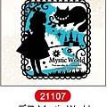 MW轉印貼紙 MW21107轉印愛麗絲 $145