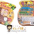 Q-LIA 貼紙包 61128牛奶巧克力熊 $50