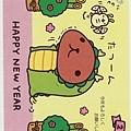 日本年賀明信片 卡逼巴拉橫式 $85