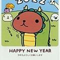 日本年賀明信片 卡逼巴拉直式 $85
