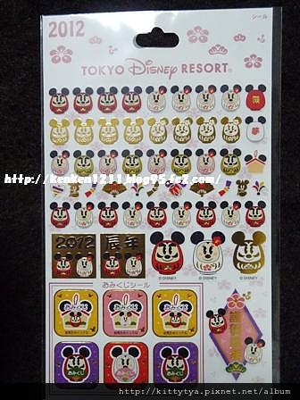 迪士尼樂園限定 2012年正月系列 不倒翁貼紙 代買價$270