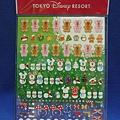 迪士尼樂園限定 2011年聖誕節系列 薑餅人貼紙 代買價$270