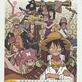 日本年賀明信片 海賊王全員直 拍賣價$85 相簿價$80