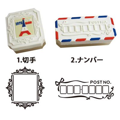 完售~Decole印章 Jelly Jam信封系列