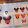 迪士尼商品 限定款貼紙包 汽球