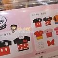 迪士尼商品 限定款貼紙包 T恤
