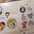 迪士尼商品 限定款貼紙包 綜合童話