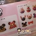 迪士尼商品 限定款貼紙包 蛋糕