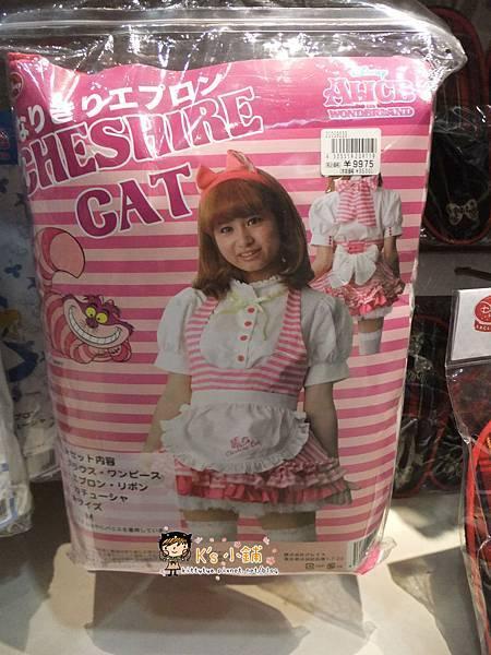 COSPLAY裝 妙妙貓