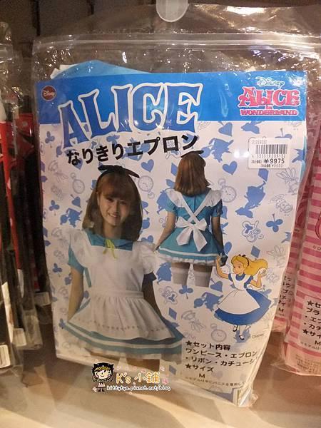 COSPLAY裝 愛麗絲