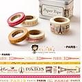 美國紙膠帶 cavallini&co 鐵盒5捲入 PARIS巴黎款