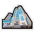 ~預定到貨~ $100 東京第四彈:東京都庁舎 (東京都廳)
