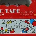 現貨已售完~DELFINO DECO紙膠帶 SA-33566火車kitty白