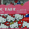 DELFINO DECO紙膠帶 SA-33565集合kitty紅
