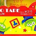 現貨已售完/已絕版~DELFINO DECO紙膠帶 DZ-74534三眼怪黃