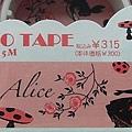 現貨已售完~DELFINO DECO紙膠帶 DZ-74542剪影愛麗絲粉