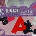 DELFINO DECO紙膠帶 DZ-74532迪士尼英文字母粉
