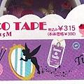 DELFINO DECO紙膠帶 DZ-74539小精靈紫