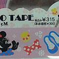 DELFINO DECO紙膠帶 DZ-74537尋找米妮紫