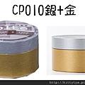 天馬和紙膠帶pallet單色系列 2捲入組 CP010銀+金